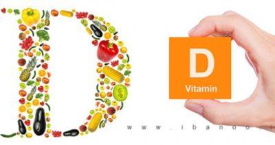 عوارض کمبود ویتامین D